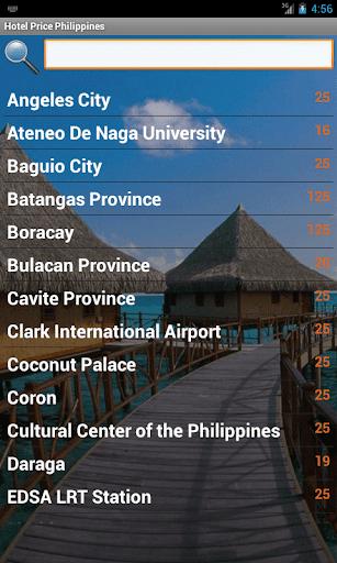 【免費旅遊App】Hotel Price Philippines-APP點子