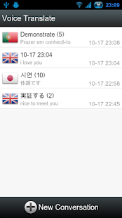 Voice Translator(Translate)- screenshot thumbnail