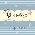 RixDictation™ Korean Flipfont icon