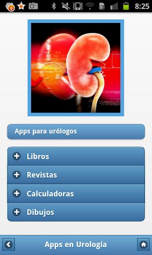 【免費醫療App】Apps en Urología-APP點子