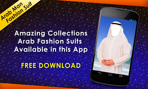 Arab Man Fashion Suit- screenshot thumbnail