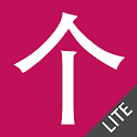 Chinese HSK Classifiers lite icon