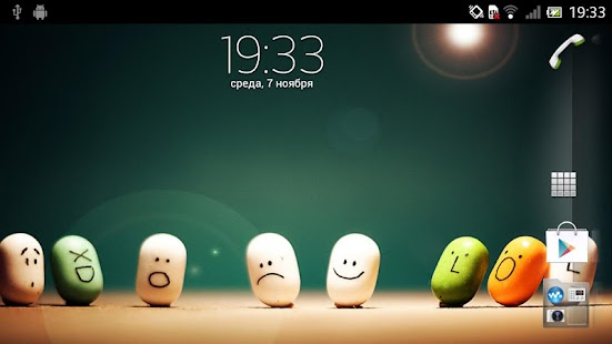LOL Live Wallpaper - screenshot thumbnail