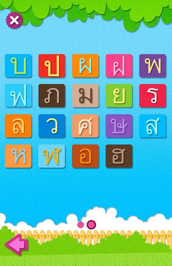 Thai Alphabet For Kids - Android Apps On Google Play