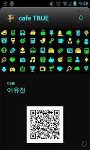 마이패스북 - screenshot thumbnail