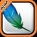 برنامج فوتوشوب للموبايل icon