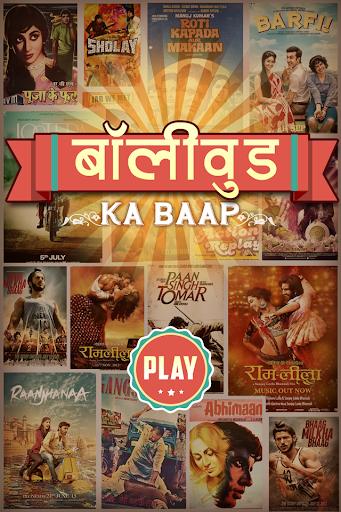 Bollywood ka Baap BKB