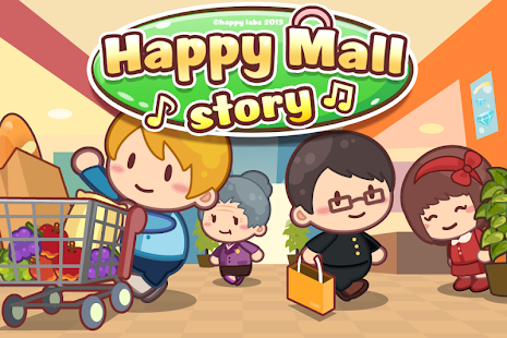 Happy Mall Story: Simulation Imagen do Jogo