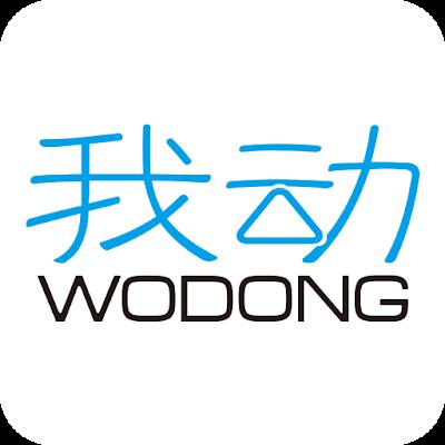 wodong