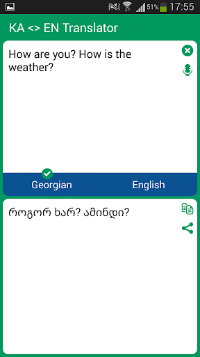 Georgian - English Translator