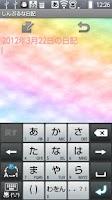 Screenshot of しんぷるな日記