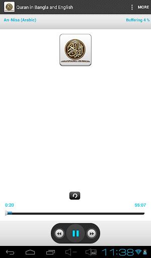 【免費書籍App】Quran in Bangla and English-APP點子