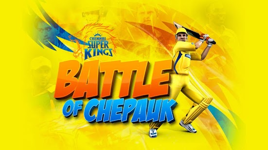 Battle Of Chepauk - screenshot thumbnail
