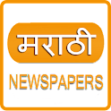 All Marathi News Paper icon