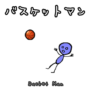 Basket Man for PC and MAC