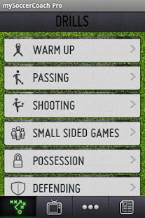 mySoccerCoach Lite - screenshot thumbnail
