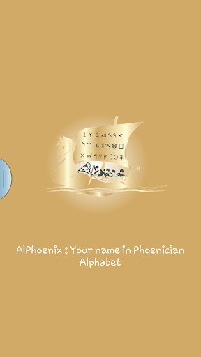 AlPhoenix