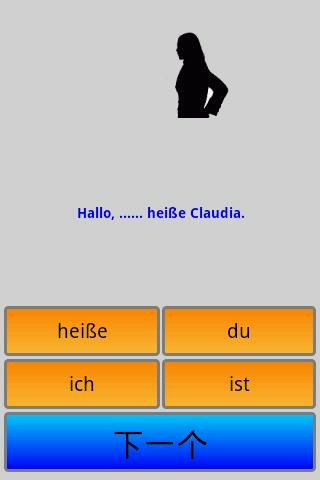 学习德国快速和容易的 玩教育App免費 玩APPs