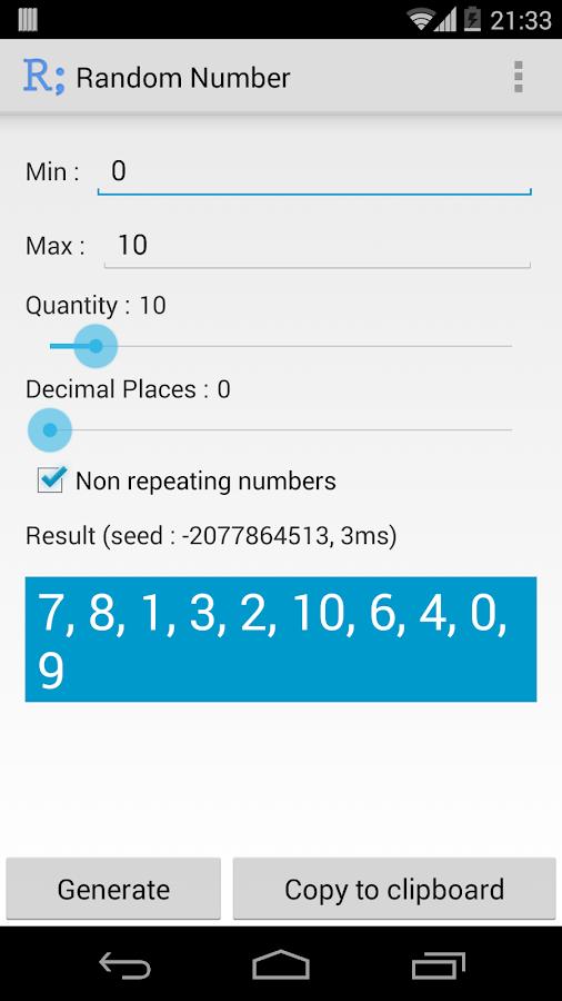Random Number - screenshot