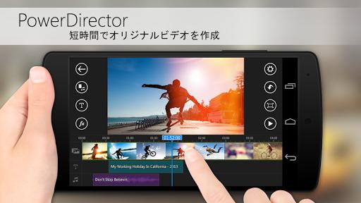 PowerDirector - ビデオ編集
