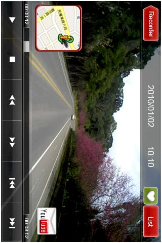 MyCar Recorder Lite - screenshot