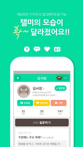 Zoosk Messenger 4.184 - Download
