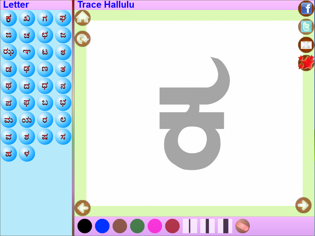 Trace Kannada Alphabets Kids - screenshot