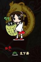 Screenshot of 卜卦求財