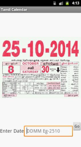Tamil Calendar Classic
