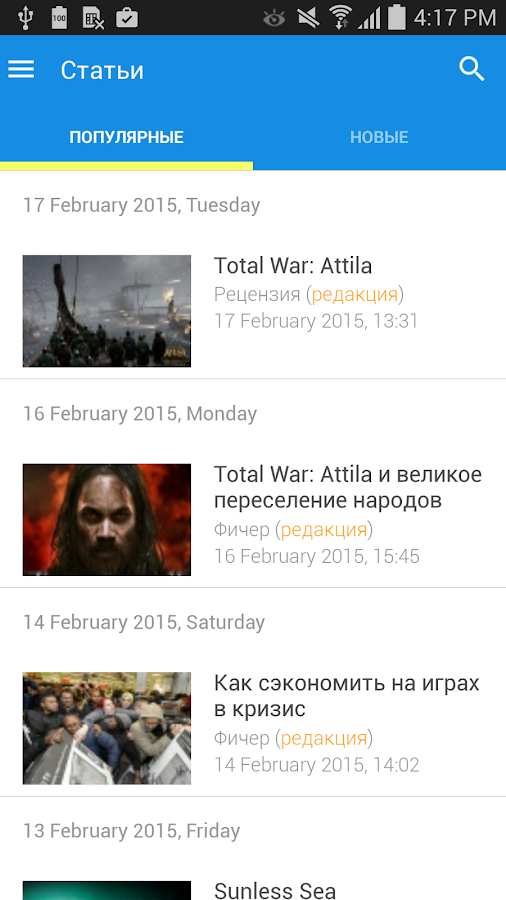 Игры@Mail.Ru- screenshot