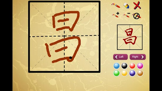TutorABC 線上‧真人‧同步英語視訊學習系統