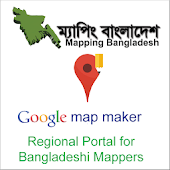 Mapping Bangladesh