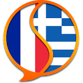 French Greek Dictionary