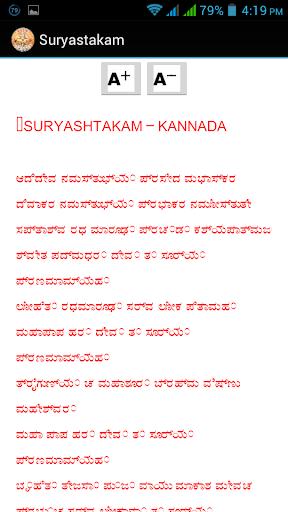 Suryastakam