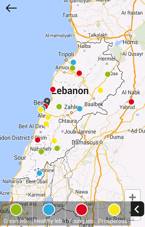 Live Lebanon- screenshot