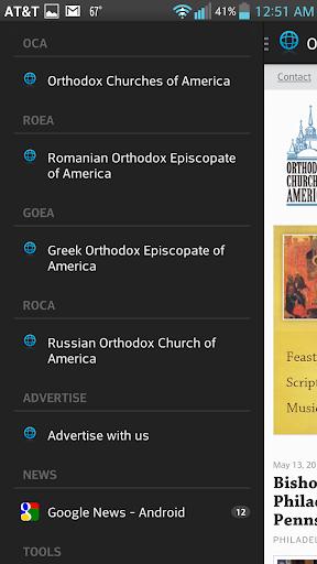 Orthodox App