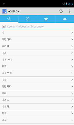 KoreanIndonesian Dictionary