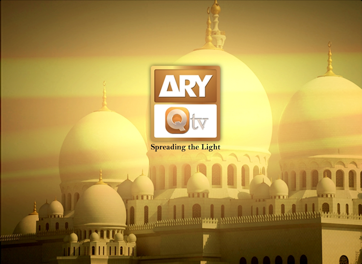 ARY QTV - screenshot