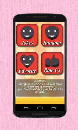 English Hindi Jokes
