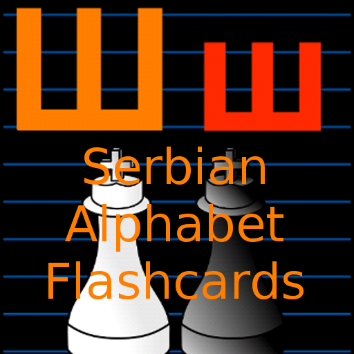 Android aplikacija Serbian Alphabet Flashcards