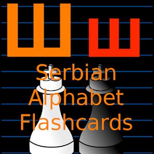 Android aplikacija Serbian Alphabet Flashcards