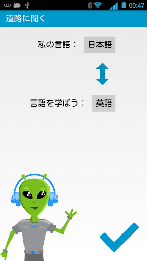 BlueStacks - Official Site