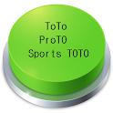프로토-스포츠토토(베트맨토토) icon