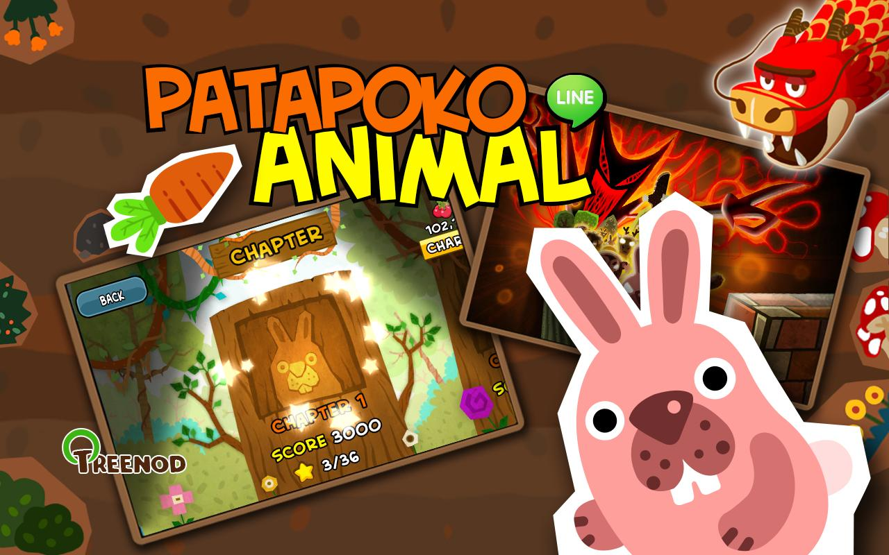 LINE PATAPOKO ANIMAL - screenshot