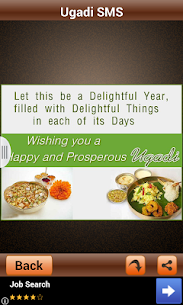 Ugadi SMS And Greetings APk 2