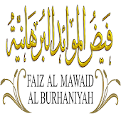 Faiz Al Mawaid AlBurhaniya FMB