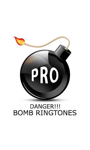 炸彈鈴聲專業版