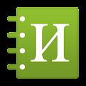 Именины logo