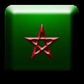 Contact Maroc