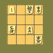 TsumeShogi Standard